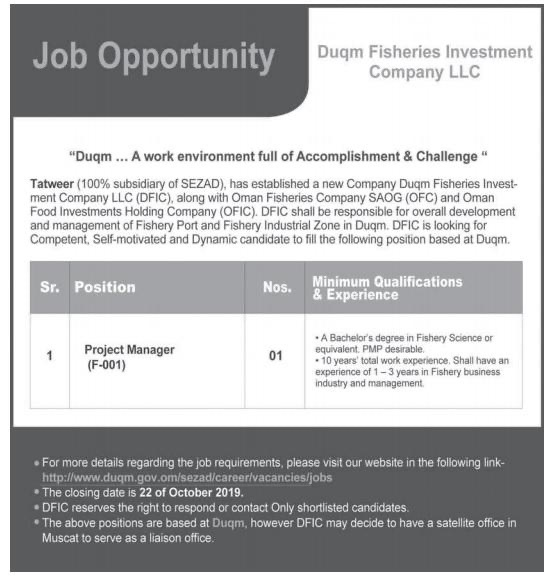 Jobs in Duqm - Project Manager at Duqm Fisheries