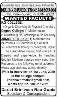 Palakollu, Chambers Junior & Degree College Teaching Faculty Recruitment 2020 Walk- In interview