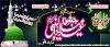 Hamara Farz Hum Ne Nibhaya (Eid Milad Dun Nabi)