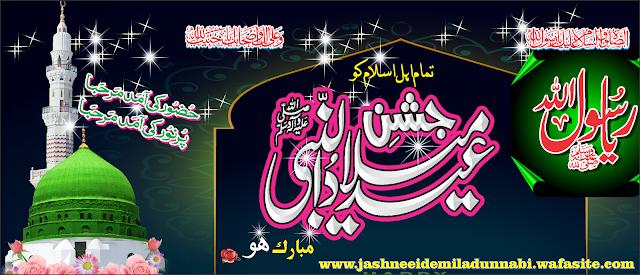 نورِ محمدی صلَّی اللہ تعالیٰ علیہ وآ لہ وسلَّم کی چمک دمک : Noor-e-Mohammedi Ki Chamak Damak