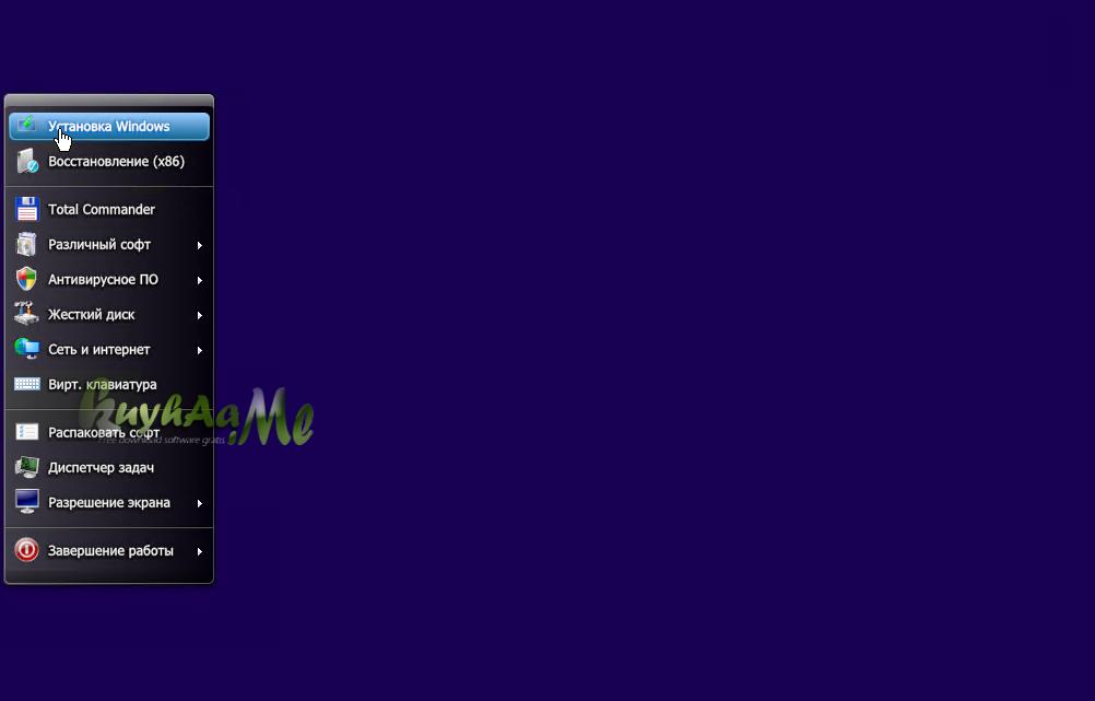 Windows 10 AIO Incl Office 2019