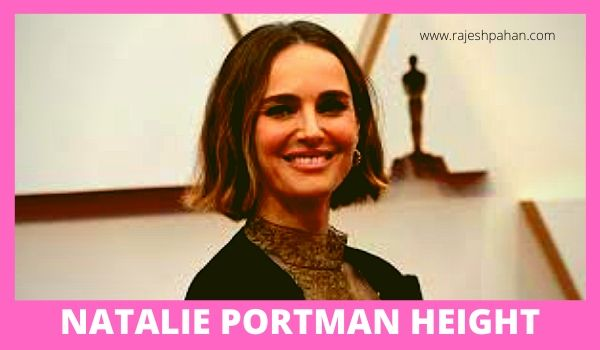Natalie Portman height