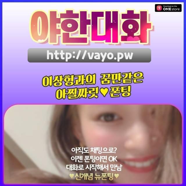 용현3동입주예정아파트
