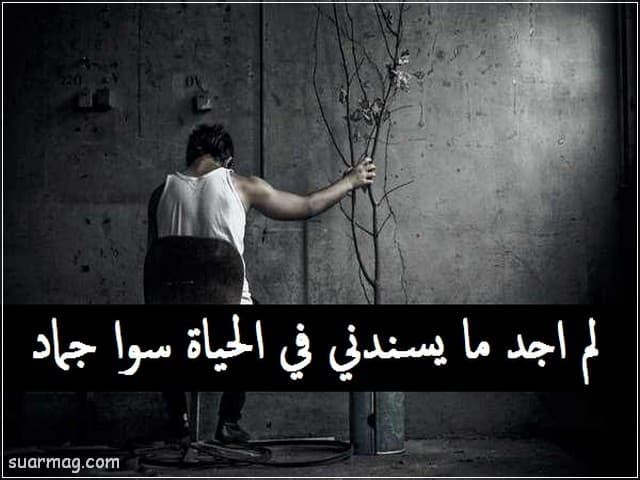 بوستات حزينة جدا 16   very sad posts 16
