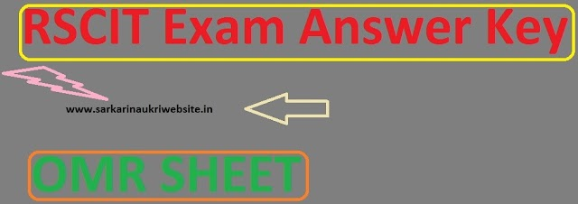 RSCIT Exam Answer Key 19.01.2020 OMR Sheet Question Booklet Set Series A/B/C/D at rkcl.vmou.ac.in