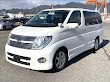 Best People Movers: used Japanese vehicles for sale