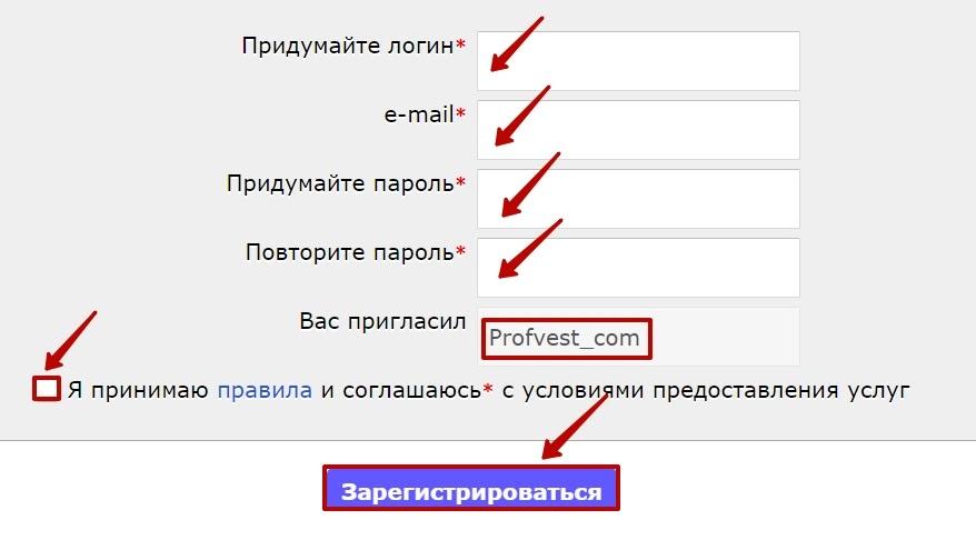 Регистрация в Ramuz 2