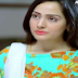 Kambakht Tano Episode 101 by Aplus on 10th April 2017