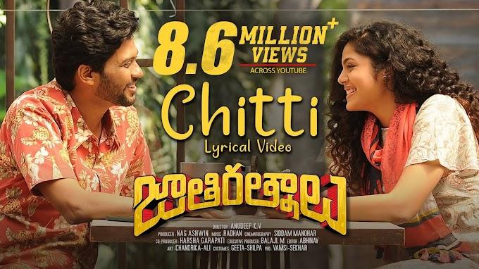Chitti Nee Navvante Song Lyrics - Ram Miriyala | Jathi Ratnalu