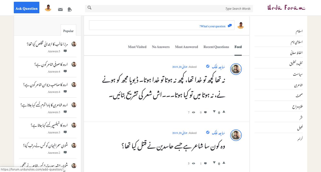 Top 5 Urdu Websites 2