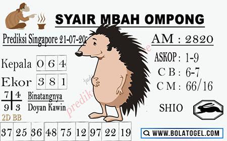Syair Mbah Ompong SGP Rabu 22 Juli 2020