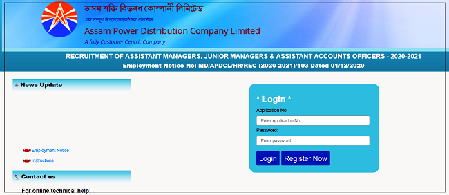 APDCL Admit Card 2021