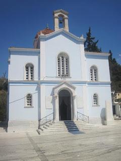 Church Of St.Theodori