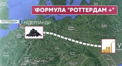 """Экспертиза подтвердила нанесение убытков государству схемой """"Роттердам+"""""""