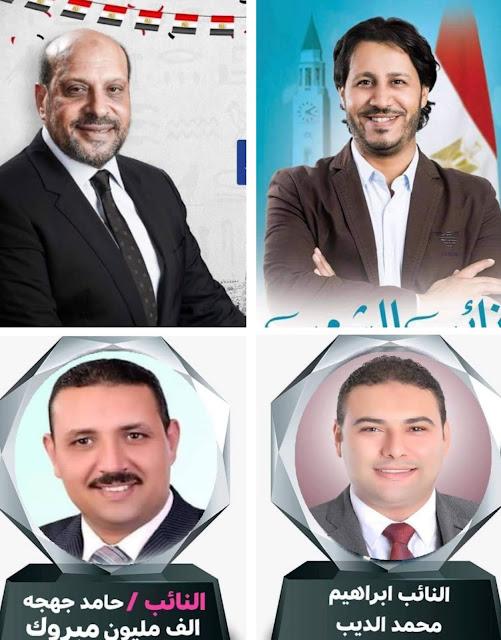 فوز الشامي و البرلسي وجهجه والديب فى جولة الإعادة فى الانتخابات البرلمانية الحاسمة بمركز ومدينة المحلة الكبري