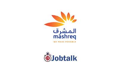 Mashreq Bank Careers | Call Center Agent