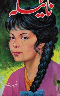 Naila by Razia Butt