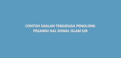 Contoh Soalan Temuduga Penolong Pegawai Hal Ehwal Islam S29