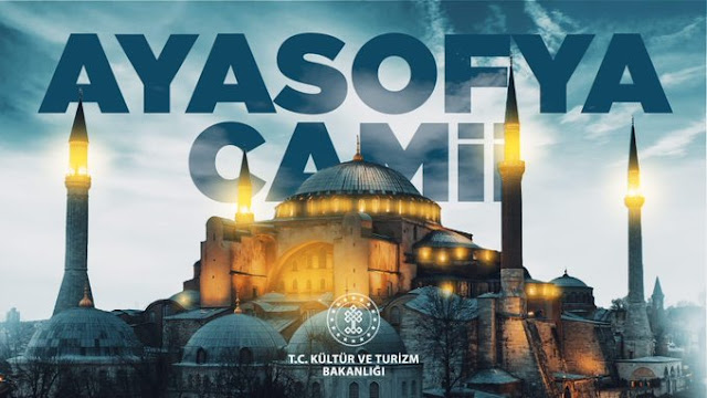 Αγία Σοφία: Αφίσα του τουρκικού υπουργείου Τουρισμού την παρουσιάζει ως τζαμί