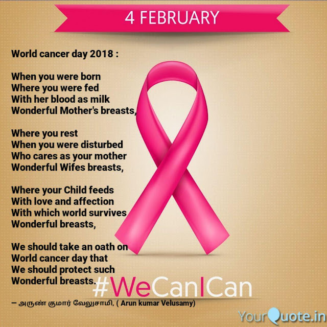 what to do for world cancer day, when is world cancer day 2021