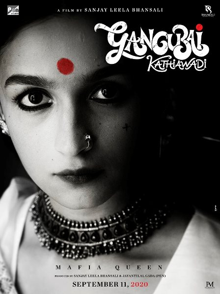 Gangubai-Kathiawadi new upcoming movie first look, Poster of Alia next movie download first look Poster, release date