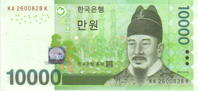 พระเจ้าเซจงมหาราช (Sejong the Great: 세종대왕)