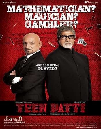 Teen Patti 2010 Hindi 700MB DVDRip ESubs Watch Online Free Download downloadhub.in