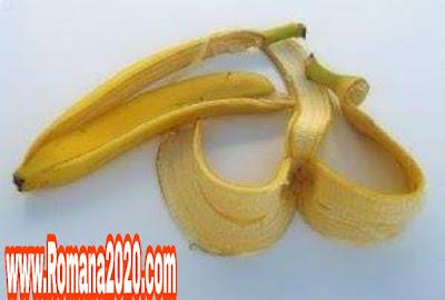 هل تعلم فوائد الموز و فوائد قشر الموز و الجسم الصحة مسؤولية