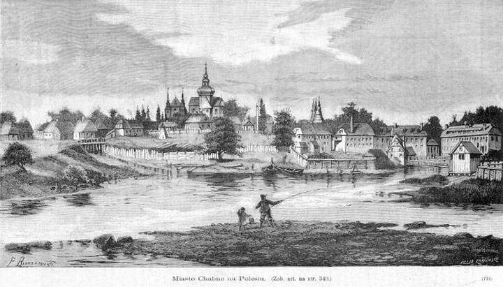 Гравюра «Місто Хабне на Поліссі», 1865 р. Видно приміщення суконної фабрики, церкви, костелу, синагоги