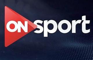 مشاهدة مباريات الدوري المصري بث مباشر للموسم الحالي 2018/2019 علي قناة أون سبورت