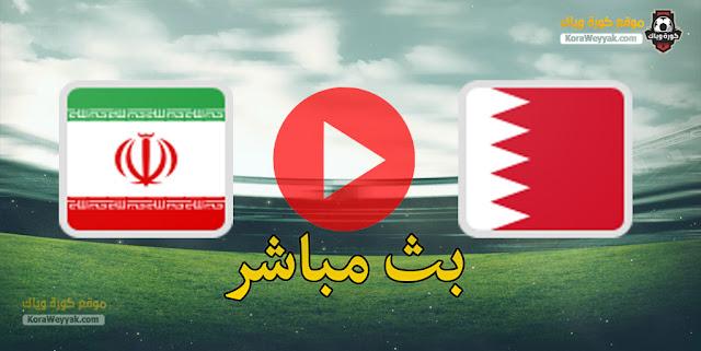 نتيجة مباراة ايران والبحرين اليوم 7 يونيو 2021 في تصفيات آسيا المؤهلة لكأس العالم 2022