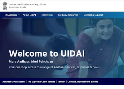 How to check the utilization of Aadhaar Card?