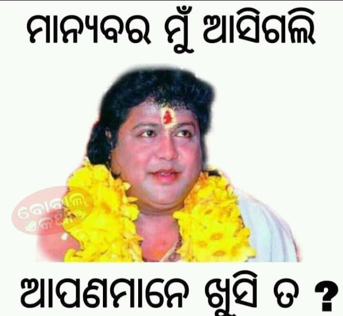 Sarathi Baba or Srimad Sarathi Dev Today News