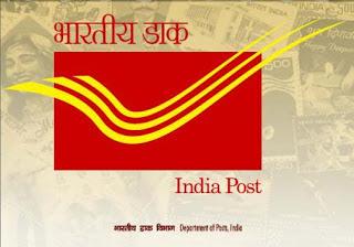 India Post Logo PDF Download (PNG, PDF, HD)