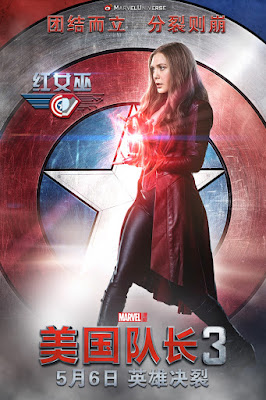 Captain America Civil War International Character Movie Poster Set - Scarlet Witch