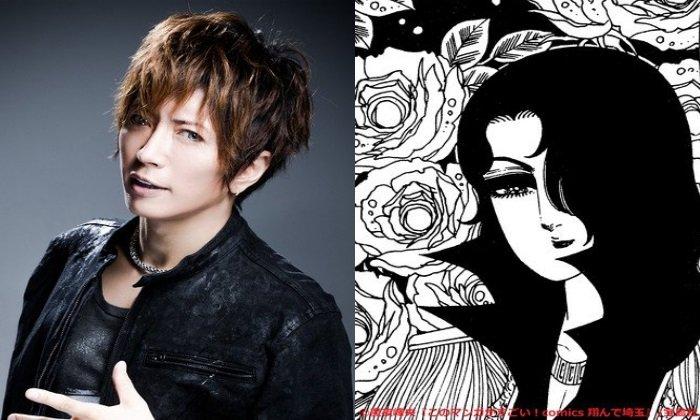 Tonde Saitama live-action cast