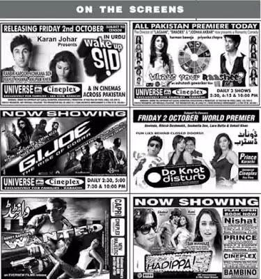 Karachi Dawn showing Hindi Films