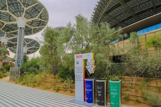 دلسكو تنهي استعدادتها للمشاركة في إكسبو 2020 دبي كشريك رسمي لإدارة النفايات
