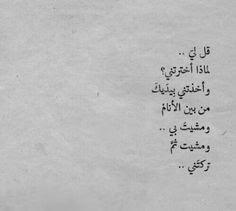 صور تعبر عن الفراق , كلام عن الفراق , كلمات فراق مع صور حزينه معبرة عن الفراق والحزن