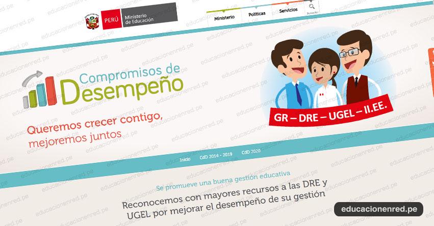 MINEDU publicó los Compromisos de Desempeño para el 2020 - www.minedu.gob.pe