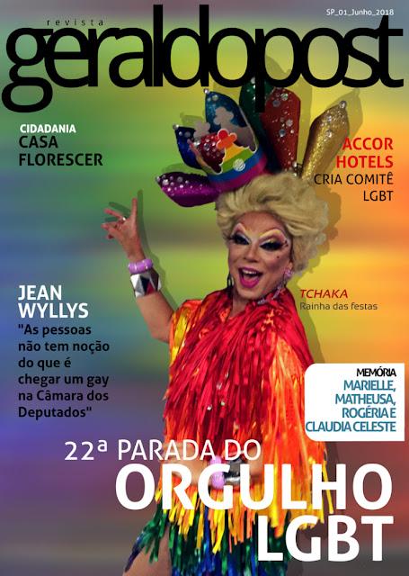 """Especial """"Parada LGBT"""", """"GERALDOPOST"""" está no ar com conteúdo exclusivo"""