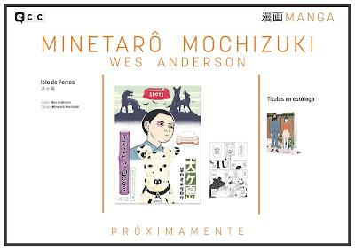 - Isla de Perros de Minetaro Mochizuki