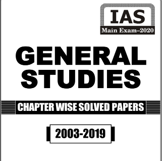 IAS Mains General Studies Chapter Wise Solved Paper 2003-2019