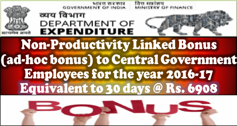 Non-PLB-for-central-Government-employees-for-2016-17