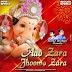 Aao Zara Jhumo Zara (Festival Mix) - DJ Sam3dm SparkZ X DJ Prks SparkZ
