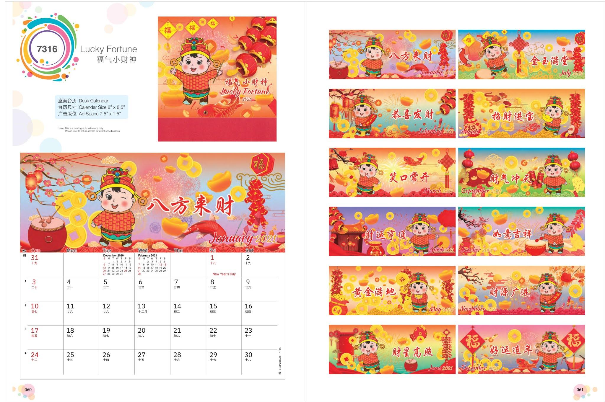 "Desk Calendars 2021 (8"" x 8.5"" inches/20.4cm x 21.5cm ..."