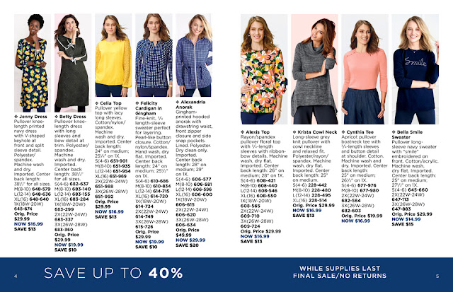 avon outlet catalog campaign 24 2019