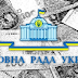 Прозревшая волонтер призывает ВСУ расстрелять Верховную раду: Украину истребляет не Путин, а эта жирная нечисть!