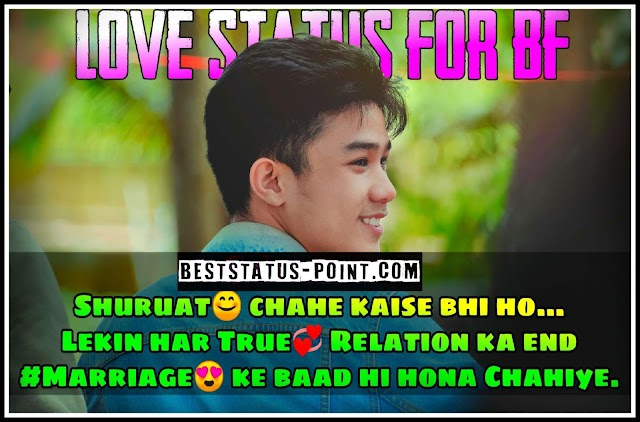 Latest Love Quotes for Him in Hindi - Love Status for Bf