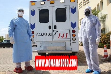 أخبار المغرب: التتبع الصحي للمخالطين يكشف الإصابات بفيروس كورونا المستجد covid-19 corona virus كوفيد-19